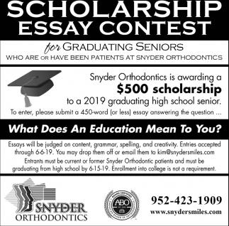 Scholarship Essay Contest