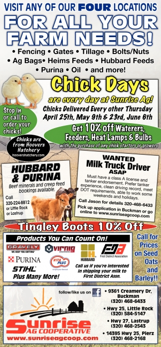 For All Your Farm Needs!