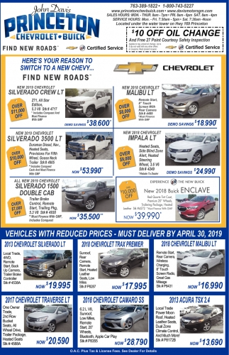 Vehicles with Reduced Prices