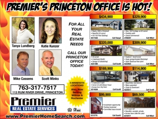 Premier's Princeton Office is Hot!