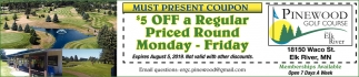 Must Present Coupon