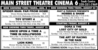 Now Showing Thru Wed., July 31