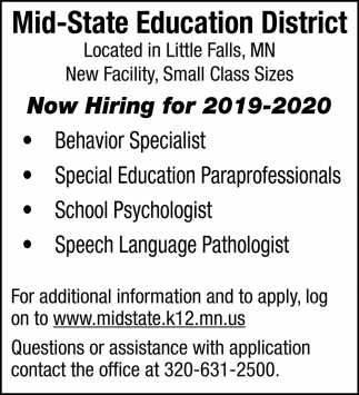 Now Hiring for 2019-2020