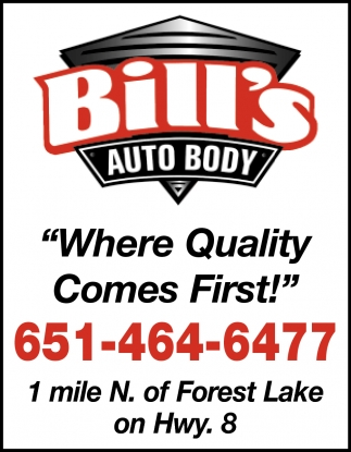 Where Quality Comes First!