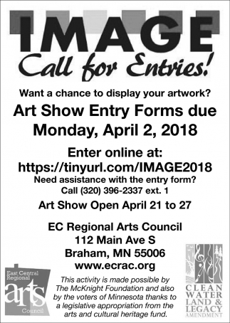 Image Call for Entries