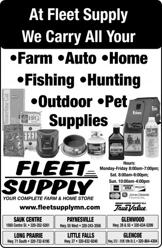 At Fleet Supply