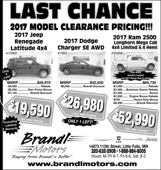 2017 Model Clearance Pricing