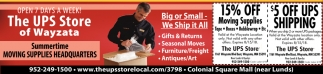 Big or Small, We Ship it All
