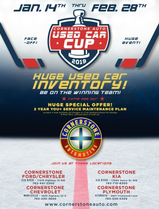 Huge Used Car Inventory!