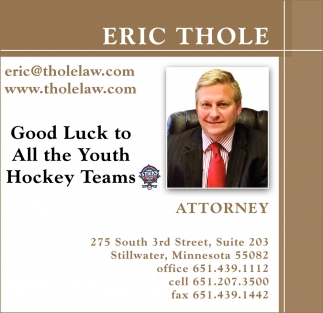 Good Luck to All the Youth Hockey Teams