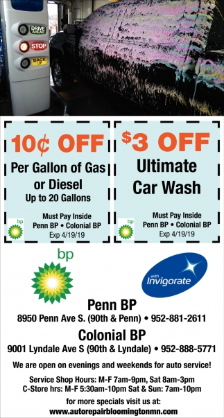 $3 OFF Ultimate Car Wash